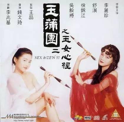 「李丽珍」由玉女变欲女,从学生情人到三级皇后