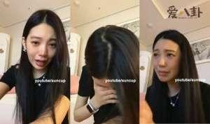 韩女星lizzy直播道歉怎么回事?